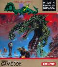 Dragon Slayer Game Boy Front Cover