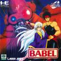 Babel TurboGrafx CD Front Cover