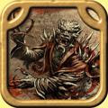 Narborion Origins: Lord Malbor iPad Front Cover