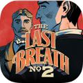 Ink Spotters 2: Sherlock Holmes - The Last Breath iPad Front Cover