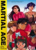 Martial Age PC-98 Front Cover