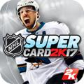 NHL SuperCard 2K17 iPad Front Cover