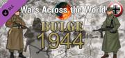 Wars Across the World: Bulge 1944 Macintosh Front Cover