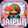 Jaipur: A Card Game of Duels Android Front Cover