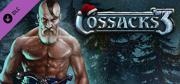 Cossacks 3: Christmas Gift Linux Front Cover