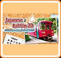 Japanese Rail Sim 3D: Journey in Suburbs #1 Nintendo 3DS Front Cover