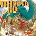 Prehistoric Isle in 1930 PlayStation 3 Front Cover