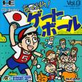 Appare! Gateball TurboGrafx-16 Front Cover