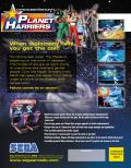 Planet Harriers Arcade Front Cover