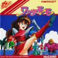 Wonder Momo TurboGrafx-16 Front Cover
