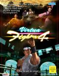 Virtua Fighter 4 Arcade Front Cover