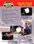Star Wars Trilogy Arcade Arcade Front Cover