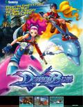 Dolphin Blue Arcade Front Cover