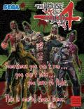 The House of the Dead 4 Arcade Front Cover