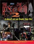 The House of the Dead 2 Arcade Front Cover
