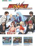 The King of Fighters: Neowave Arcade Front Cover