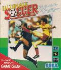Ultimate Soccer Game Gear Front Cover