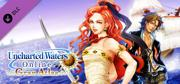 Uncharted Waters Online: Gran Atlas - Sentinel of the Sea Pack Windows Front Cover