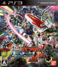 Kidō Senshi Gundam: Extreme Vs. PlayStation 3 Front Cover