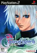 Tales of Rebirth PlayStation 2 Front Cover