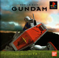 Mobile Suit Gundam 2.0 PlayStation Front Cover