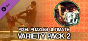 Pixel Puzzles Ultimate: Variety Pack 2 Windows Front Cover