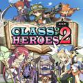 Class of Heroes 2 PSP Front Cover
