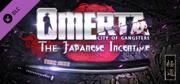 Omerta: City of Gangsters - The Japanese Incentive Macintosh Front Cover
