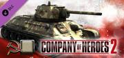 Company of Heroes 2: Soviet Skin - (M) Three Color Leningrad Front Linux Front Cover
