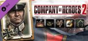 Company of Heroes 2: German Commander - Storm Doctrine Linux Front Cover