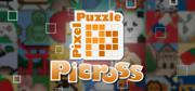 Pixel Puzzle: Picross Windows Front Cover