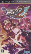Phantasy Star Portable 2 PSP Front Cover