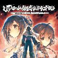 Utawarerumono: Mask of Truth PlayStation 4 Front Cover