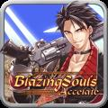 Blazing Souls Android Front Cover Google Play release