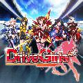 Drive Girls PS Vita Front Cover
