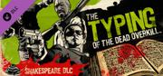 The Typing of The Dead: Overkill - Shakespeare DLC Windows Front Cover