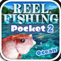 Reel Fishing Pocket 2: Ocean iPhone Front Cover
