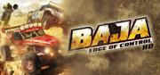 Baja: Edge of Control HD Windows Front Cover