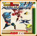 Touch Battle Ninja Nintendo 3DS Front Cover