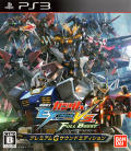 Kidō Senshi Gundam: Extreme Vs. Full Boost (Premium G Sound Edition) PlayStation 3 Front Cover