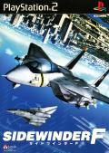 Lethal Skies Elite Pilot: Team SW PlayStation 2 Front Cover
