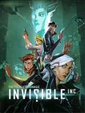Invisible, Inc.: Limited Edition Linux Front Cover