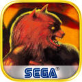 Altered Beast iPad Front Cover