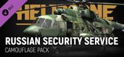 Heliborne: Russian Federal Security Service Camouflage Pack Linux Front Cover