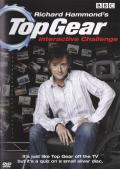 Richard Hammond's Top Gear: Interactive Challenge DVD Player Front Cover