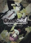 Chaos;Child (Gigalomaniac Edition) PlayStation 4 Front Cover