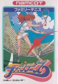 Family Tennis NES Front Cover