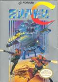 Super Contra NES Front Cover