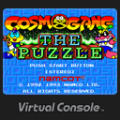 Cosmo Gang: The Puzzle Wii U Front Cover
