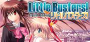 Little Busters!: English Edition Windows Front Cover